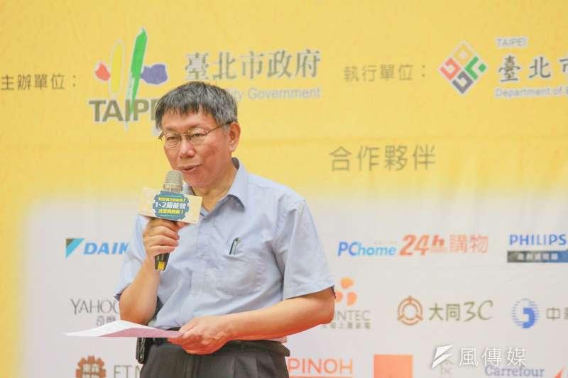 談及立委選情,台北市長柯文哲18日上午表示,估計明年投票率一定很低,反而不利小黨跟第三勢力。(方炳超攝)