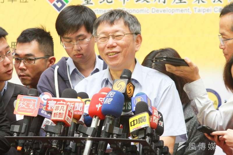 20191018-台北市長柯文哲18日上午出席在台北市政府舉辦的台北節能季活動。(方炳超攝)