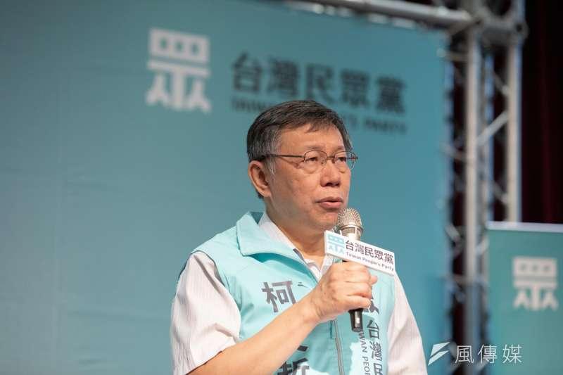 20191020-台灣民眾黨20日上午在高雄舉行記者會,公布10位第二波2020大選區域立委參選人名單。台北市長柯文哲。(台灣民眾黨提供)