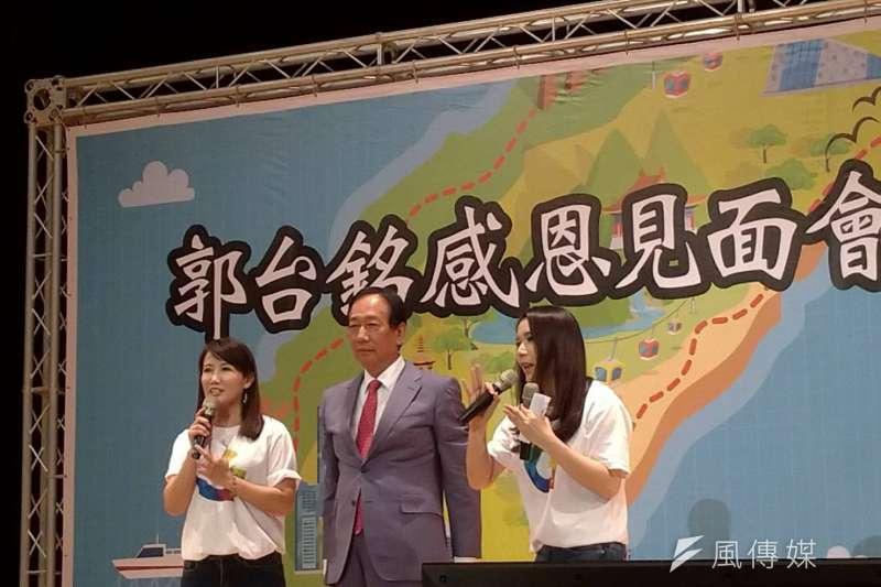 鴻海集團創辦人郭台銘(中)感恩之旅第二場在高雄舉行。(圖/徐炳文攝)