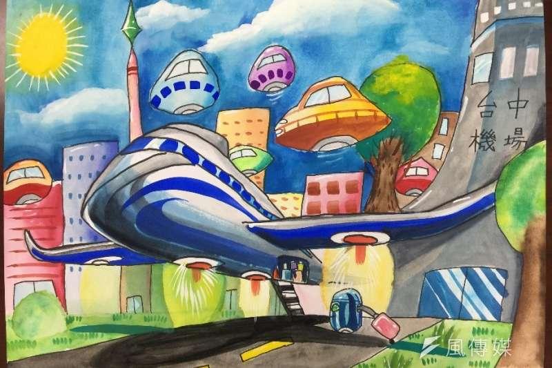 台中市政府舉辦2019年台中學國際研討會「2050台中樣貌」繪畫競賽,共有138件作品投稿。(圖/王秀禾攝)