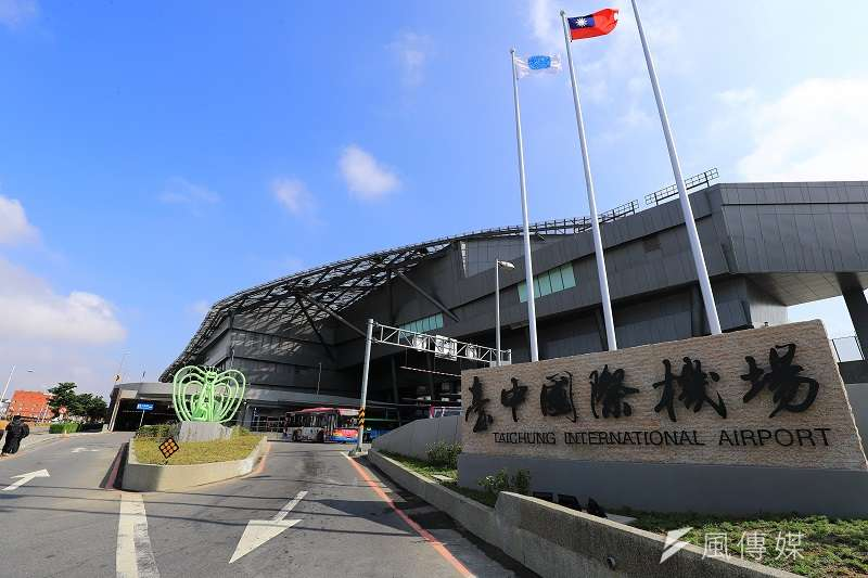 台中機場將要成為年運量可達千萬人次的機場。(資料照片,王秀禾攝)