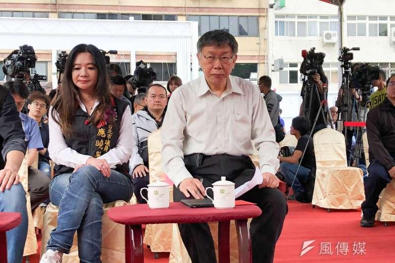 20191023-台北市長柯文哲23日上午出席福星社會住宅新建工程開工典禮。(方炳超攝)