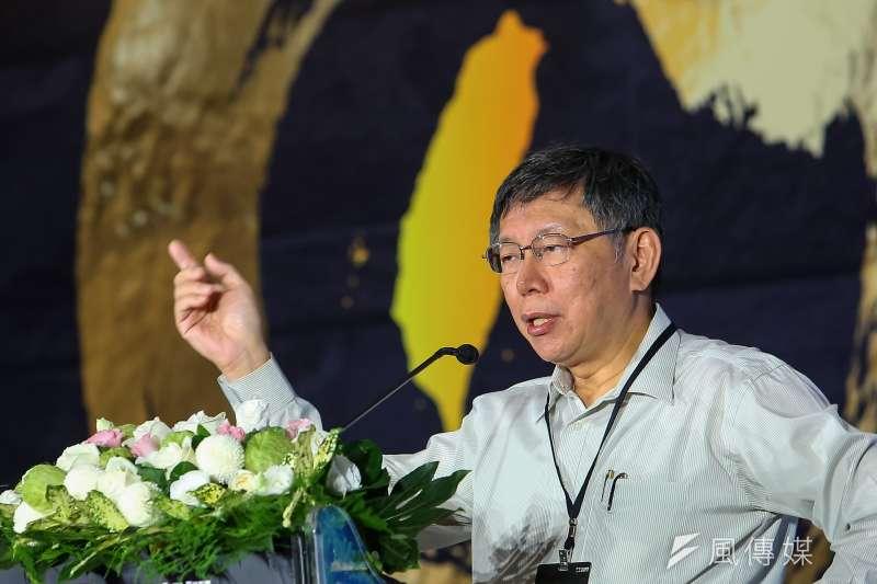 台北市長柯文哲25日出席修憲論壇。(顏麟宇攝)