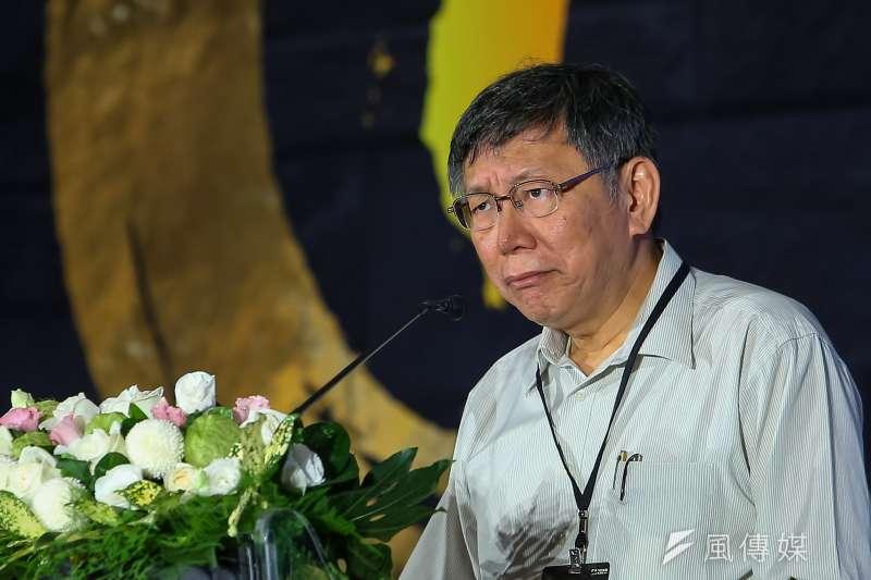 20191025-台北市長柯文哲25日出席修憲論壇。(顏麟宇攝)