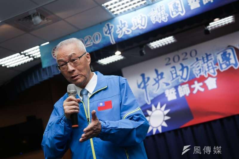 20191025-國民黨主席吳敦義25日出席中央助講團誓師大會。(簡必丞攝)