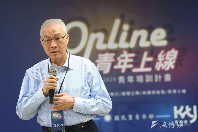 國民黨主席吳敦義把自己納入,擺出平均六十五歲的不分區安全名單,引爆黨內少壯派抗議。(顏麟宇攝)