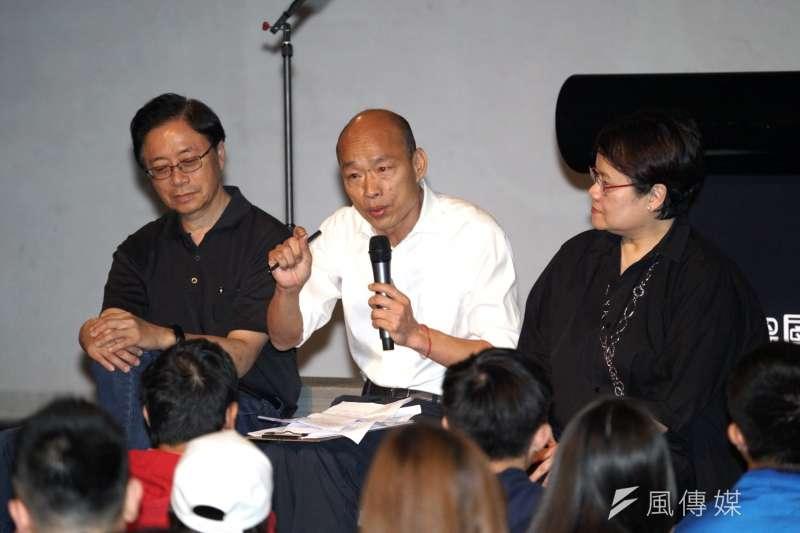 國民黨總統參選人韓國瑜出席青年政策論壇。(盧逸峰攝)