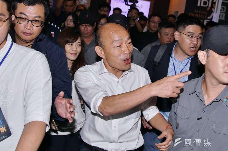 20191027-國民黨總統參選人韓國瑜27日出席青年政策座談。(盧逸峰攝)