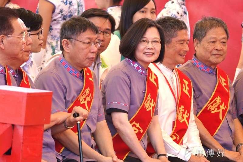 20191027-總統蔡英文、台北市長柯文哲27日出席台北客家義民嘉年華。(盧逸峰攝)