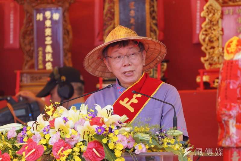 台北市長柯文哲27日出席台北客家義民嘉年華。(盧逸峰攝)