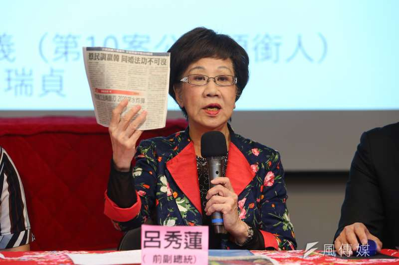 前副總統呂秀蓮(見圖)28日召開「從同性婚合法化風波談真民主VS假民主」記者會,直指蔡英文的「同婚立法」是欺騙選民的一種行為。(顏麟宇攝)