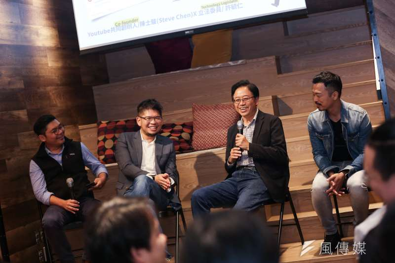 20191029-立委許毓仁 (左至右二)、YouTube共同創辦人陳士駿、前行政院長張善政29日出席 《獨角獸與牠們的產地-如何用矽谷精神養出新創獨角獸?》座談會。(簡必丞攝)