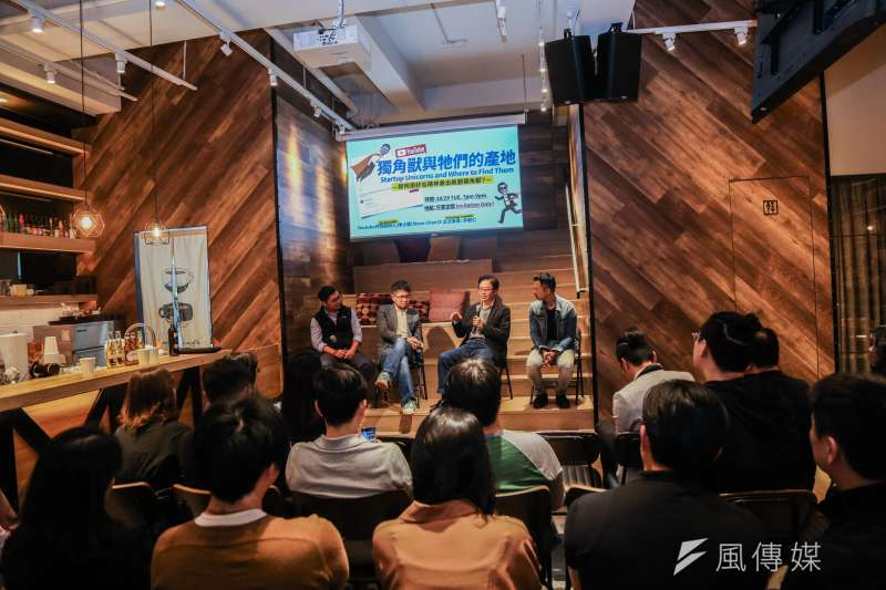 (左起)國民黨立委許毓仁、YouTube共同創辦人陳士駿、前行政院長張善政、阿碼科技創辦人黃耀文29日出席 《獨角獸與牠們的產地-如何用矽谷精神養出新創獨角獸?》座談會。(簡必丞攝)