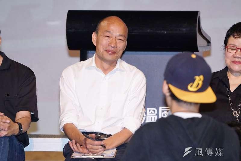 國民黨總統參選人韓國瑜出席青年政策座談。(盧逸峰攝)