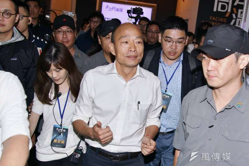 國民黨總統參選人韓國瑜出席「走出同溫層」青年政策座談。(盧逸峰攝)
