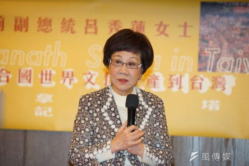代表喜樂島聯盟參與總統選舉連署的前副總統呂秀蓮(見圖)2日宣布,因連署書未達門檻,退出選戰。(資料照,盧逸峰攝)