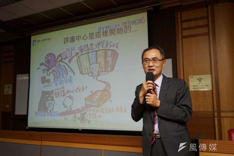 評議委員羅俊瑋分享如何建立正確投資態度。(圖/林維修攝)
