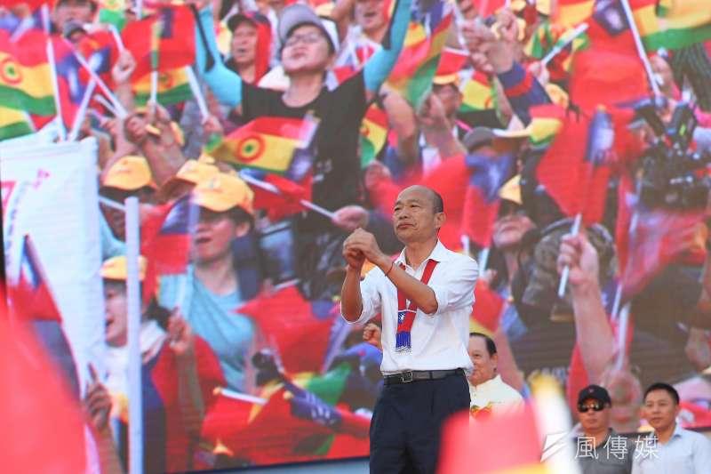 國民黨總統參選人韓國瑜2日出席國會政黨聯盟建黨週年大會。(顏麟宇攝)
