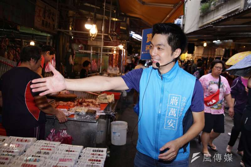 立委蔣萬安聲援香港,引起熱議。(盧逸峰攝)