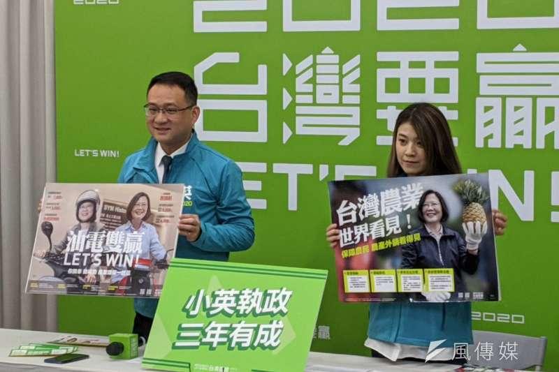 20191104-總統蔡英文競選連任辦公室4日召開「關心台灣」政績影片記者會。(林瑋豐攝)