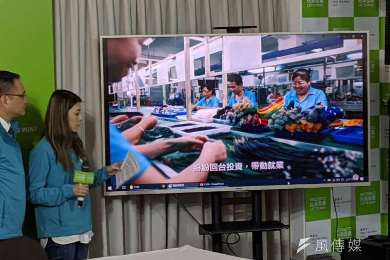 總統蔡英文競選連任辦公室4日公布總統蔡英文政績宣傳影片「關心台灣」。(資料照,林瑋豐攝)