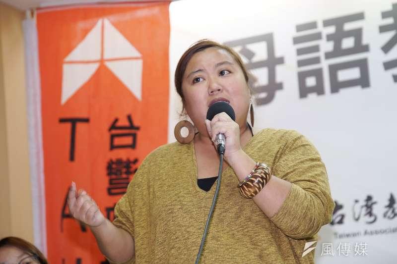 20191105-台灣教授協會於5日舉行「母語教育是人權立國的基本」記者會,台灣原住民族政策協會秘書長Savungaz Valincinan發言。(盧逸峰攝)