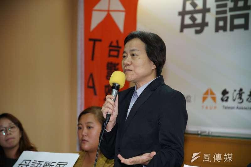 20191105-台灣教授協會於5日舉行「母語教育是人權立國的基本」記者會,李江却台語基金會執行長陳豐惠出席。(盧逸峰攝)