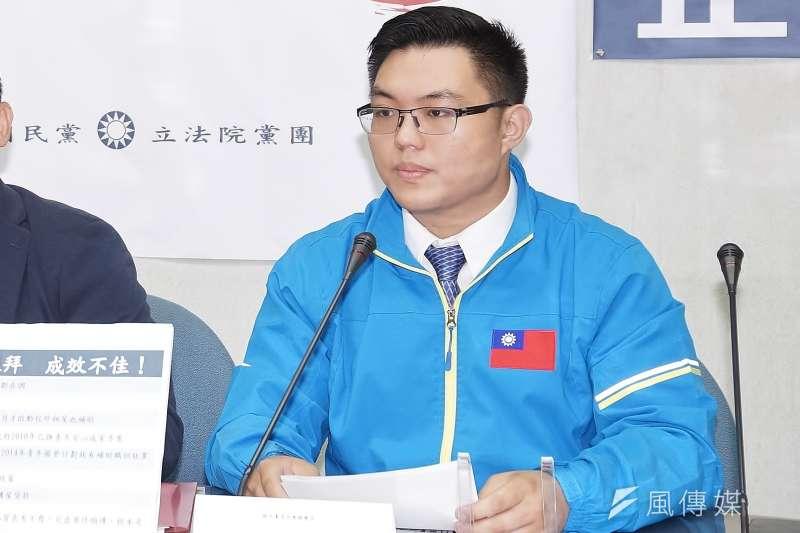 20191106-國民黨青年代表田方倫6日出席國民黨團記者會。(盧逸峰攝)