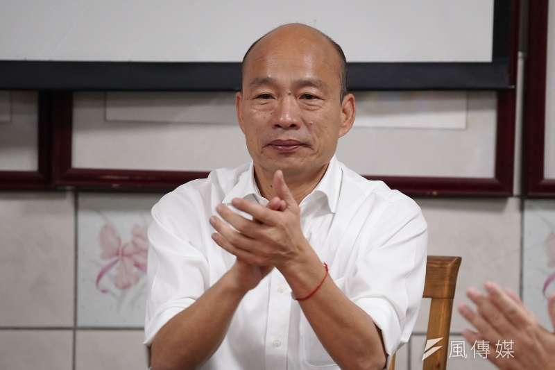 國民黨總統參選人韓國瑜的學貸政見,打中民進黨痛腳(盧逸峰攝)
