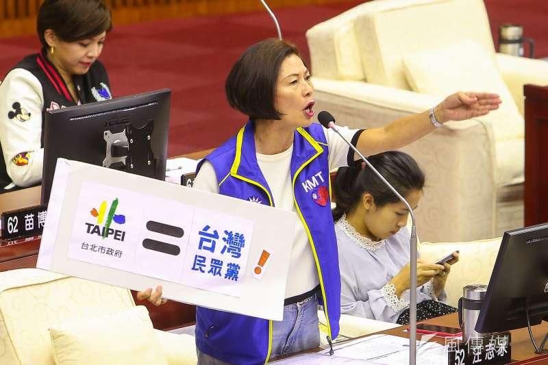 20191107-台北市議員汪志冰7日於市議會質詢。(顏麟宇攝)