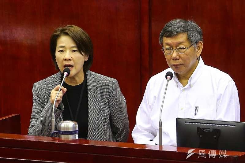 台北市副市長黃珊珊回應楊蕙如申請經費,涉嫌用同一張發票兩邊報帳問題。(資料照片,顏麟宇攝)