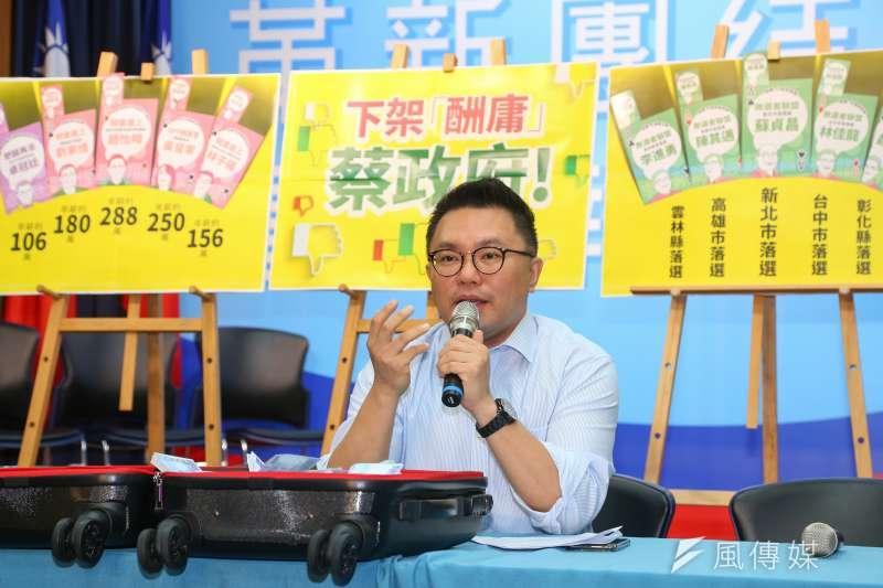20191107-國民黨市議員張斯綱7日召開「下架酬庸蔡政府記者會」。(顏麟宇攝)