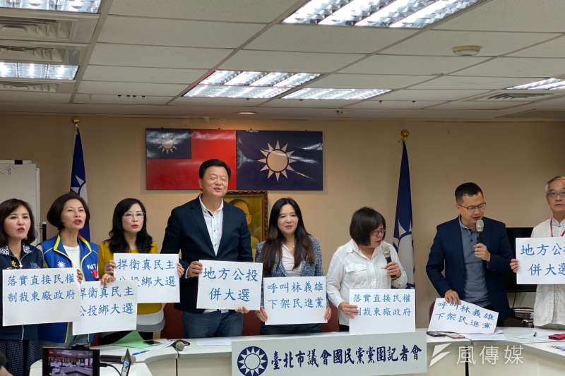 台北市議會國民黨團7日上午召開記者會,表示將提出《台北市公民投票自治條例》修正草案。(方炳超攝)