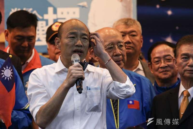 國民兩黨副手人選尚未正式出爐,國民黨總統參選人韓國瑜9日時表示,副手名單大概已經確定。(資料照,陳品佑攝)