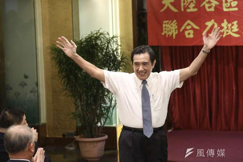 20191108-前總統馬英九出席「台商挺韓國瑜後援會」。(陳品佑攝)
