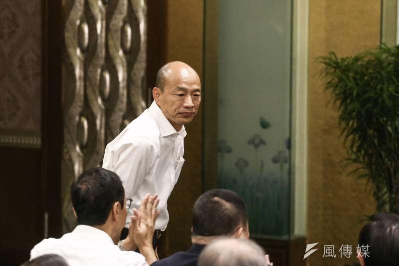 20191108-國民黨總統參選人韓國瑜出席「台商挺韓國瑜後援會」。(陳品佑攝)