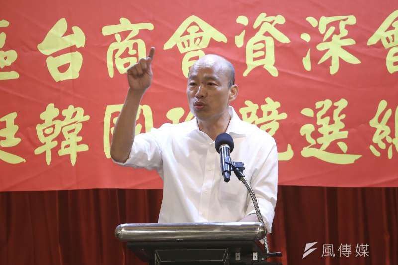 新黨副主席李勝峰受訪時,直言不看好國民黨選情,更稱總統蔡英文至少會勝過韓國瑜200萬票。圖為國民黨總統參選人韓國瑜(見圖)。(資料照,陳品佑攝)