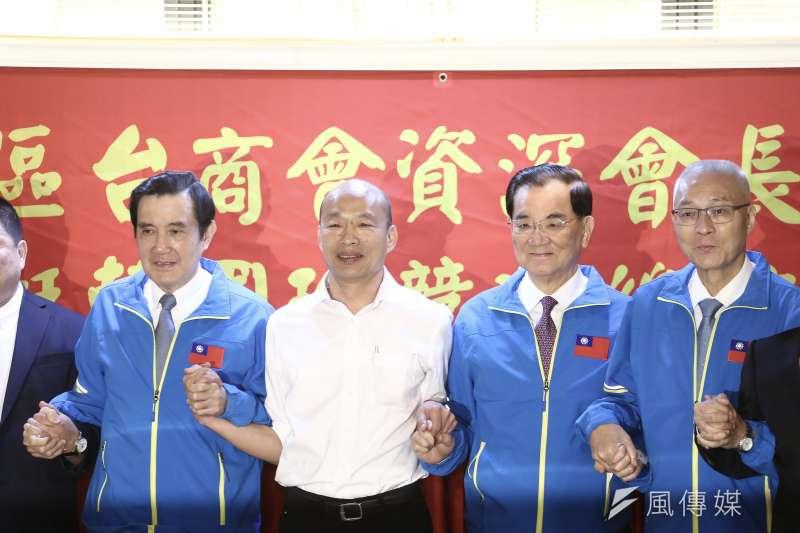 20191108-(由左至右)前總統馬英九、國民黨總統參選人韓國瑜、國民黨榮譽主席連戰、國民黨主席吳敦義出席「台商挺韓國瑜後援會」。(陳品佑攝)