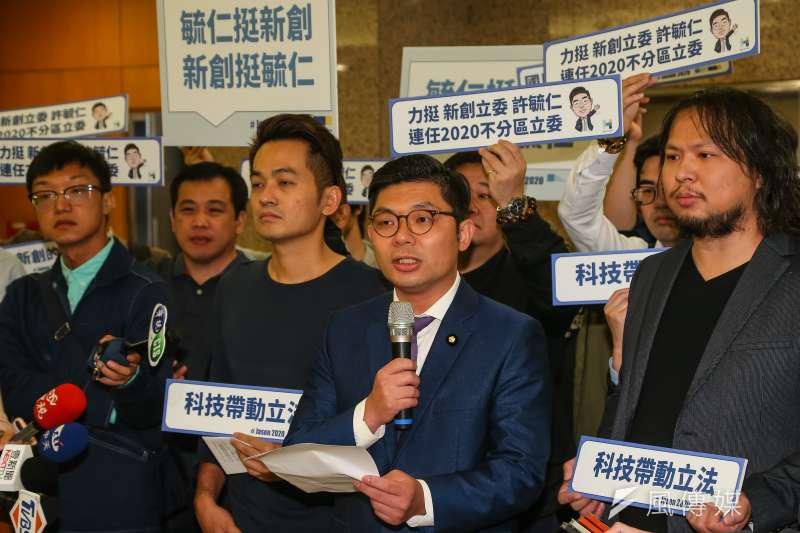 國民黨不分區立委許毓仁代表新創圈的新世代力量,但却沒能爭到連任。(顏麟宇攝)