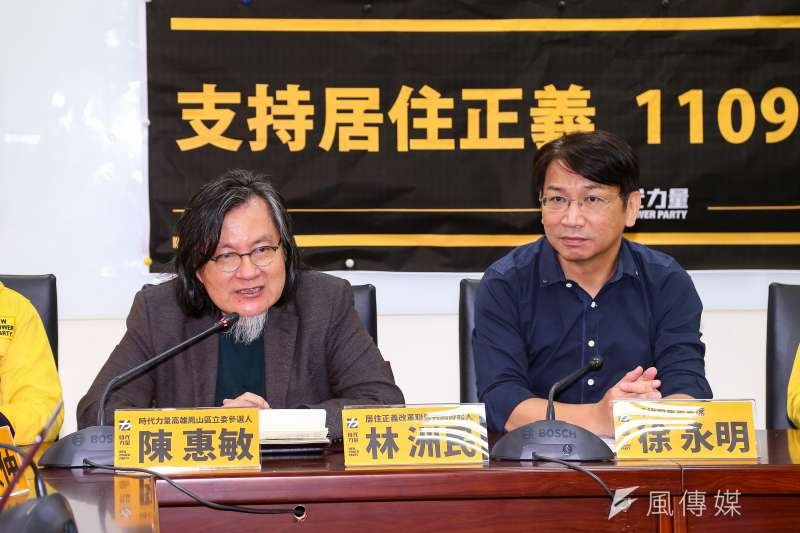 居住正義改革聯盟共同發起人林洲民(左)、時代力量立委徐永明(右)8日召開記者會,呼籲民眾在9日一起走上街頭。(顏麟宇攝)