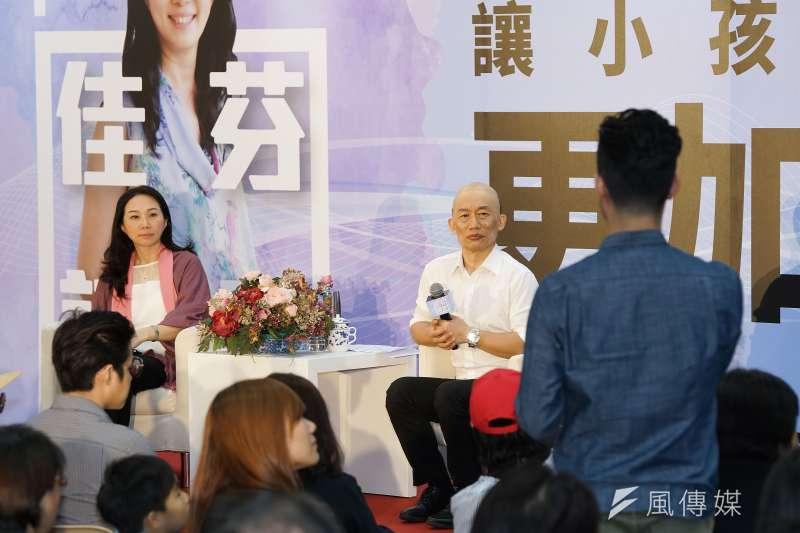 20191110-韓國瑜夫人李佳芬、藝人郭子乾10日出席佳芬講堂活動。(盧逸峰攝)