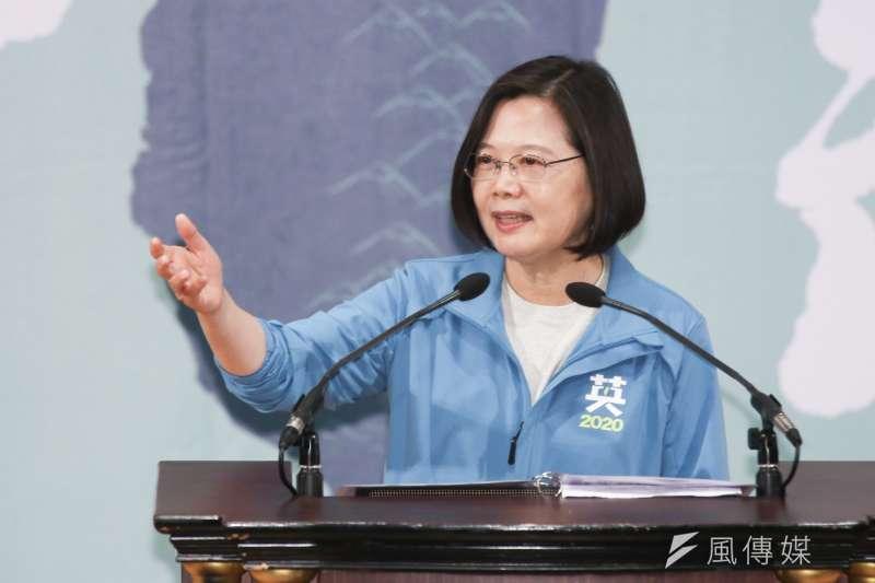 20191110-總統蔡英文10日出席「守民主、護台灣」台灣大聯盟成立大會。(簡必丞攝)