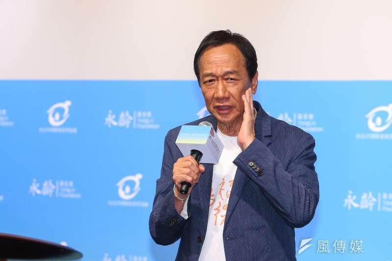 20191111-永齡基金會創辦人郭台銘11日出席「照亮幸福的微光」公益記者會,幫助視障者擁有生命幸福的光彩。(顏麟宇攝)