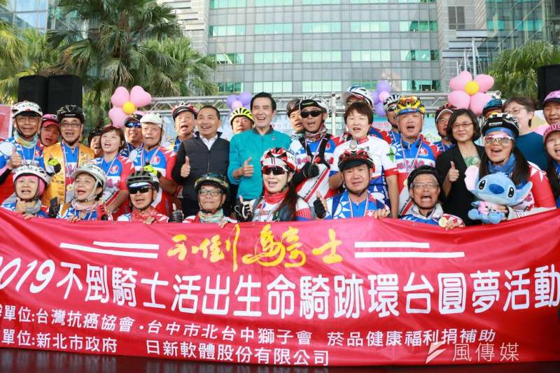 30位癌症病友用10天完成1,100公里單車環臺壯舉,前總統馬英九與市長侯友宜出席活動讚許這群不倒騎士,與他們合影留念。  (圖/李梅瑛攝)
