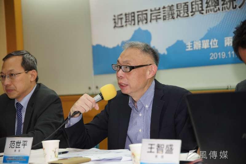 20191112-兩岸政策協會12日舉辦「近期兩岸議題與2020 總統大選投票意向」民調座談會,學者范世平發言。(盧逸峰攝)