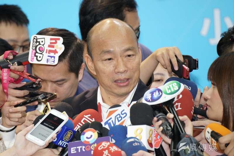 國民黨中央黨部13日不分區立委名單曝光,國民黨總統參選人韓國瑜受訪時表示,名單裡部分他認識的人表現都不錯,「我覺得很有亮點。」(盧逸峰攝)