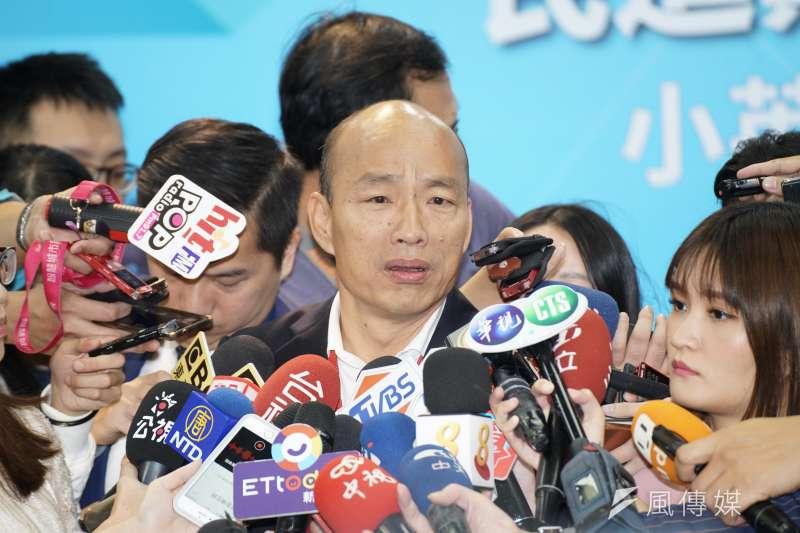 國民黨總統參選人韓國瑜(見圖)民調持續落後總統蔡英文。新黨主席郁慕明質疑,民調只為滿足特定政黨,並未真正反映民意。(資料照,盧逸峰攝)
