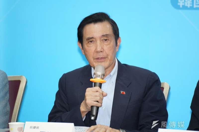 20191113-前總統馬英九13日出席能源轉型聯合記者會。(盧逸峰攝)