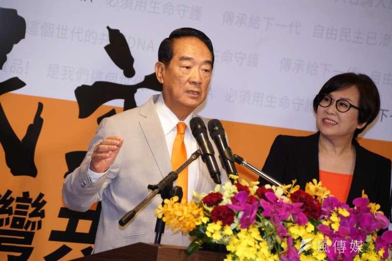 20191113-親民黨13日召開記者會宣布由主席宋楚瑜參加總統大選。(盧逸峰攝)